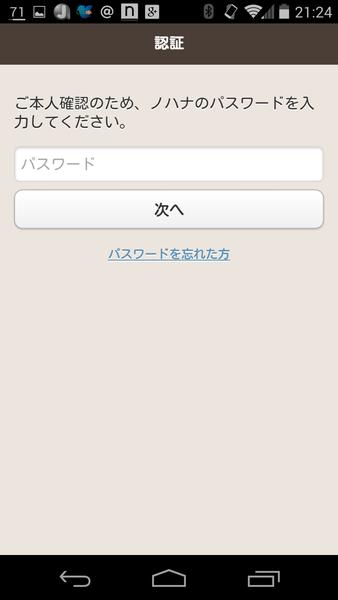 201401_0750