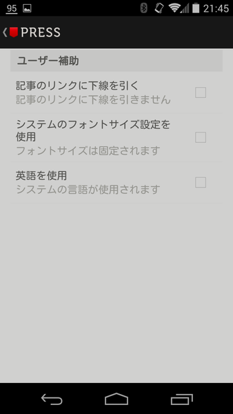 201402_0639