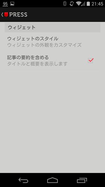 201402_0640