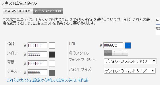 201402_0659