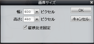 201402_0700