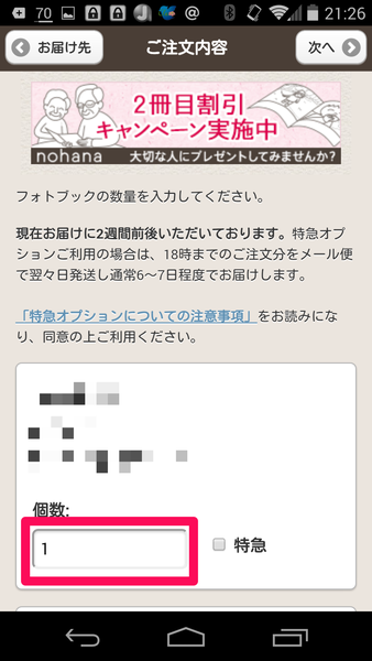 201402_0745