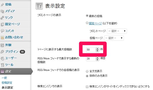 201402_0759