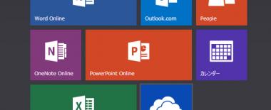 Excel・Word・Powerpointでオブジェクトの選択アイコンを常に表示する方法