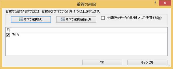 201406_0523