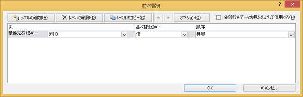 201406_0526