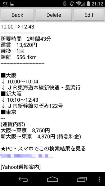 201407_0567