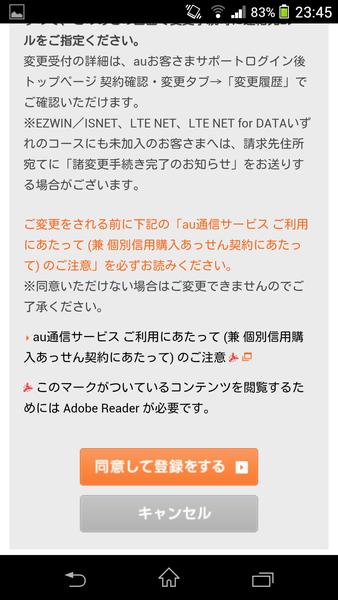 201407_0578