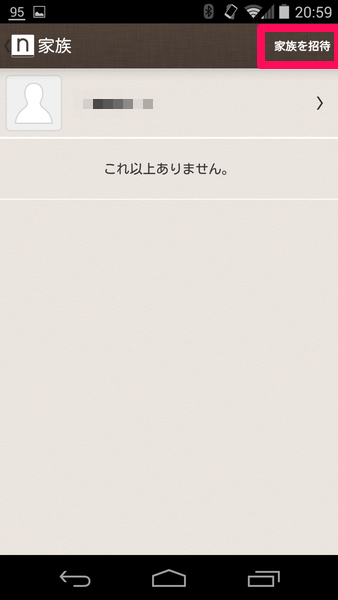 201407_0659