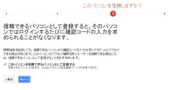 201408_0699
