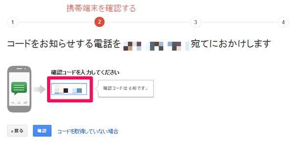 201408_0700