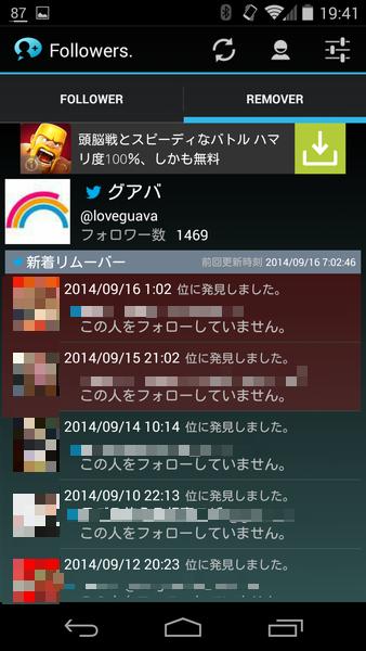 201409_0802