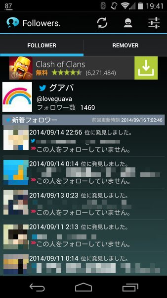 201409_0803