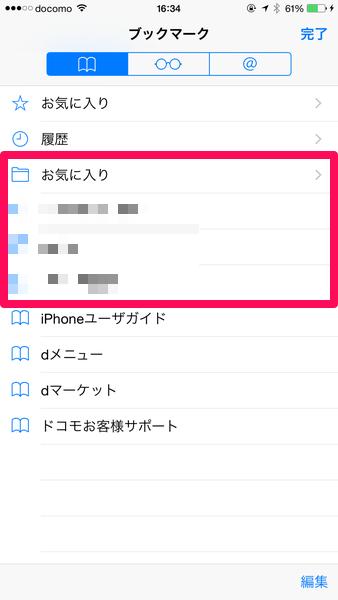 201410_0023
