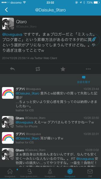 201410_0035