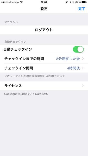 201411_0049