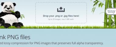 画像ファイルサイズを圧縮してくれるWebサービス「TinyPNG」がいつの間にかJPGにも対応!とりあえず使っとけ!