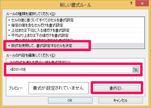 201501_0261