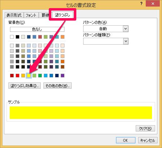 201501_0262