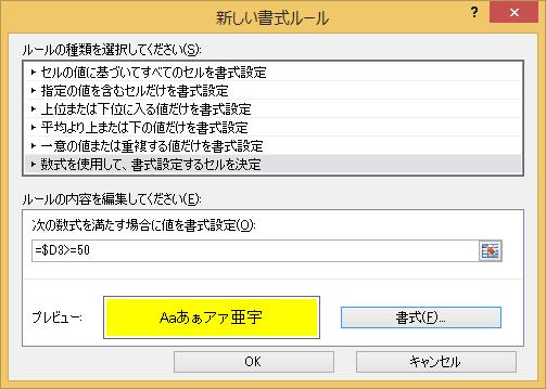 201501_0263