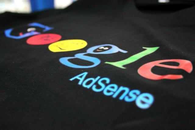 アドセンス adsense