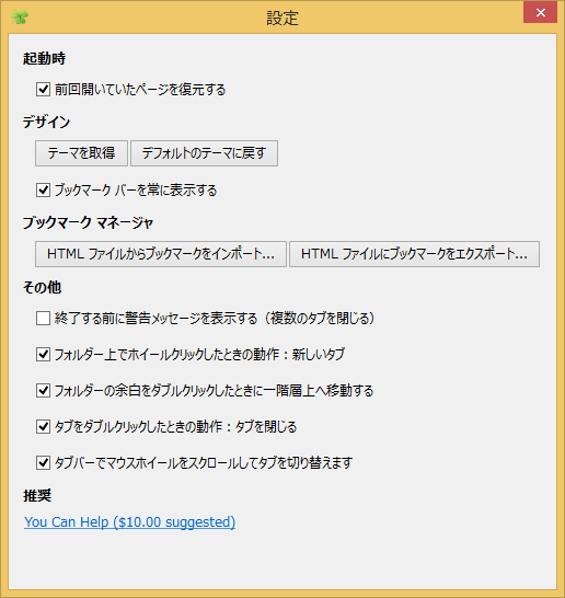 201502_0292