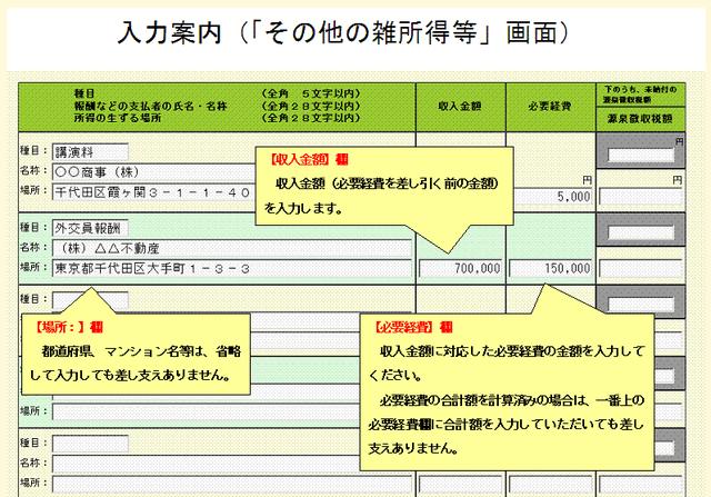 201503_0324