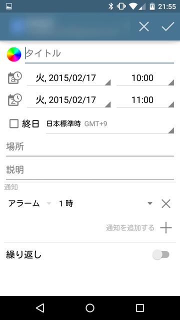 201503_0329