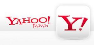 Yahoo、アカウントとメールアドレスが流出。相次ぐ不手際。