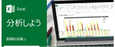Excel(エクセル)で文字列と数値を変換する方法。知っとくと地味に便利ですよ!