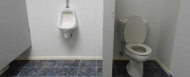 私が和式トイレが苦手な5つの理由