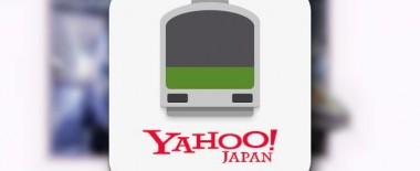【Android】Yahoo!乗換案内アプリは検索結果をGoogleカレンダーに登録できるのが最高に便利だった