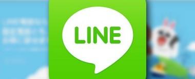 【Android】待受時のLINEメッセージ通知の本文内容を非表示にする方法