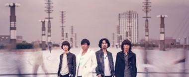 ミスチル新曲「足音 ~Be Strong」が11月19日にリリースすることが決定!PVも公開!