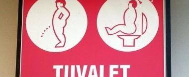 トイレでおならするのは許そう。でも小便器に痰を吐くやつは許さん!