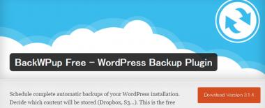 WordPressのDBやファイルをバックアップしてくれるプラグイン「BackWPup」の設定方法