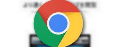 Chromeブラウザの右上に出ているユーザーの名前を非表示にする方法
