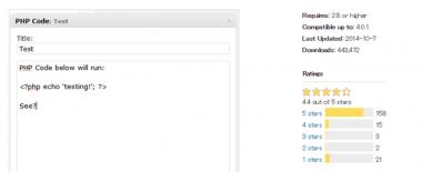 WordPressのウィジェットにPHPコードが記述できるPHP Code Widgetプラグインの使い方