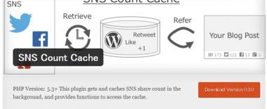 WordPressプラグイン SNS  Count Cacheを使えばブログのツイート数やはてブ数を高速表示できるよ!