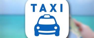 Androidの「全国タクシー配車」アプリはスムーズに予約できていつ乗車できるのかもわかる!