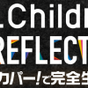 Mr.Children ミスチル