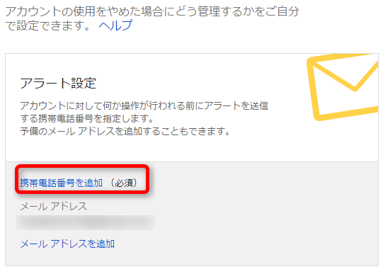 201506_0041[6]