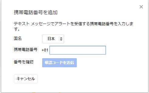 201506_0041[7]