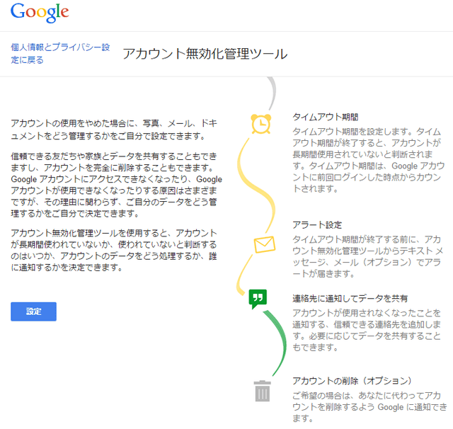 201506_0042[2]
