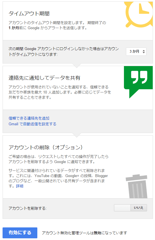 201506_0042[3]