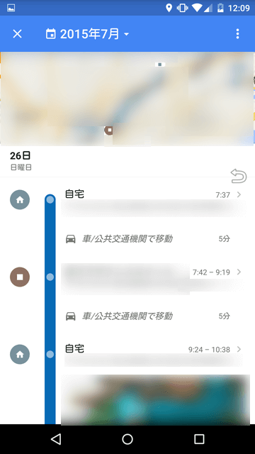 201507_0069