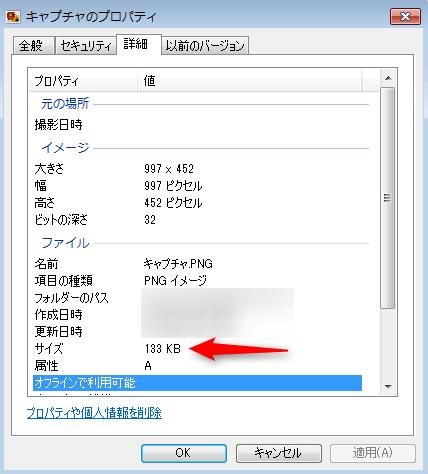201507_0085