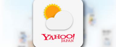 AndroidのYahoo!天気アプリは雨雲レーダーのプッシュ通知が便利でおすすめ!