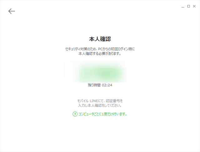 201508_0100