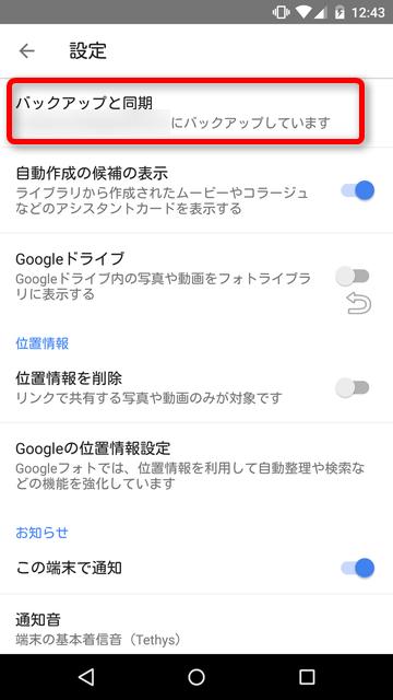 201508_0116